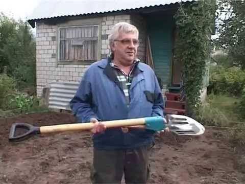 Владимир Колыбелин с Архимедовой лопатой копалочка