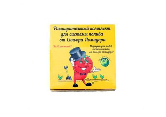 Расширительный комплект Синьор Помидор в Коврове по выгодным ценам от производителя