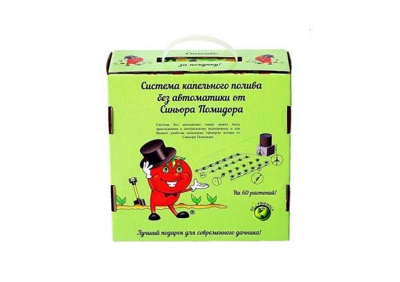 Система полива Капельная лента Синьор Помидор ЭКО в Коврове по выгодным ценам от производителя