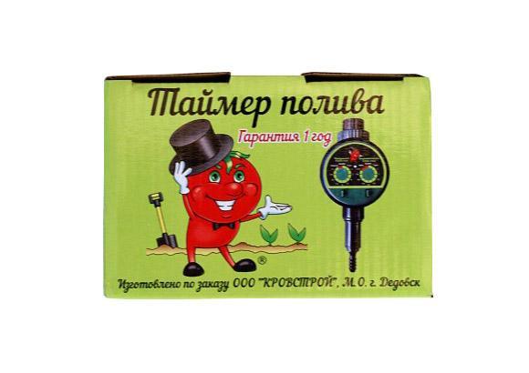 Шаровый таймер полива Синьор Помидор в Коврове по выгодным ценам от производителя